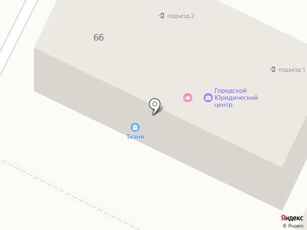 Городской юридический центр на карте Минеральных Вод