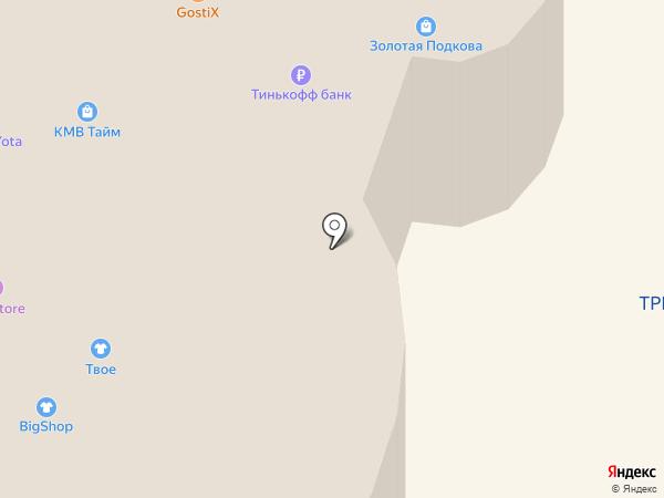 Averi на карте Минеральных Вод
