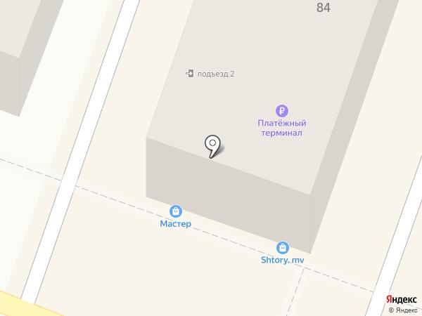 Магазин штор на карте Минеральных Вод