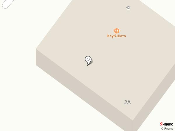 Шато-клуб на карте Железноводска