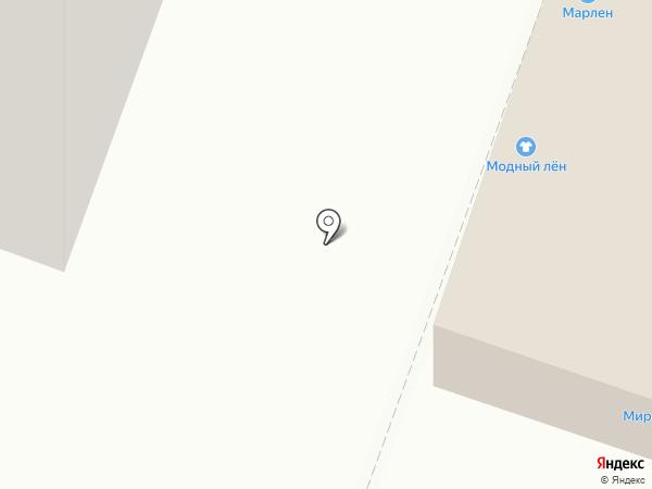 Академия дайвинга на карте Минеральных Вод