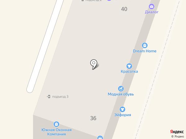 Магазин детской одежды на карте Минеральных Вод