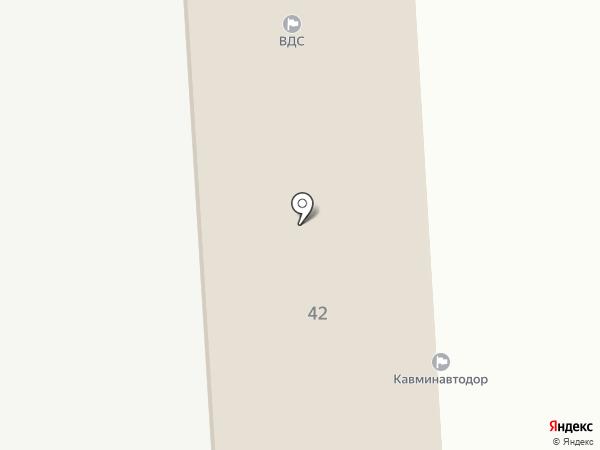 Кавминавтодор на карте Минеральных Вод