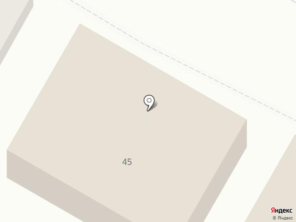 Аптека №272 на карте Минеральных Вод