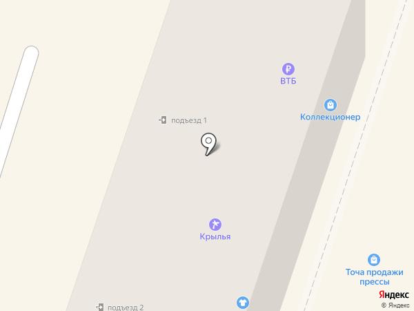 Авиакасса на карте Минеральных Вод