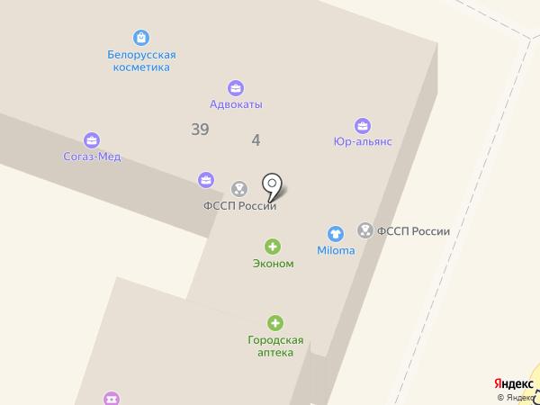 Ставропольские городские аптеки на карте Минеральных Вод