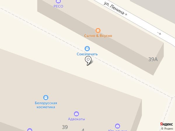 Адвокат Лобко К.Н. на карте Минеральных Вод