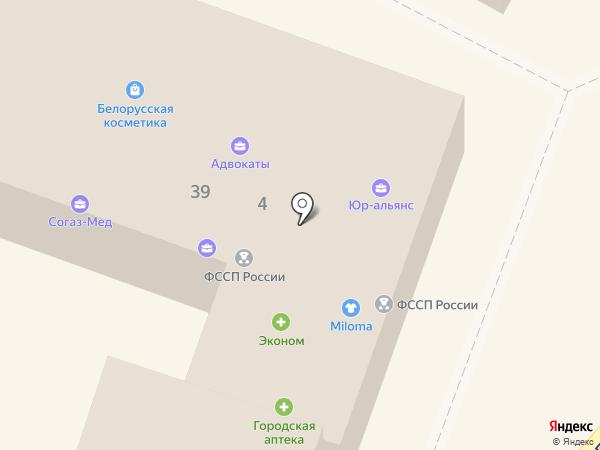 Отдел службы судебных приставов на карте Минеральных Вод