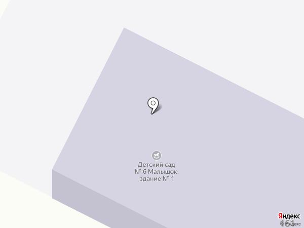 Детский сад №6 на карте Минеральных Вод