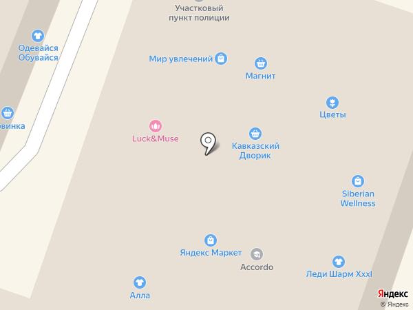 Сандал на карте Минеральных Вод