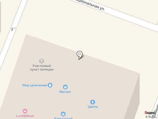 Расчетно-информационный центр на карте Минеральных Вод