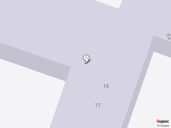 Детский сад №8, Сказка на карте Минеральных Вод
