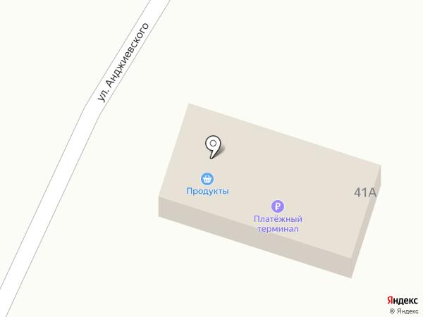Продовольственный магазин на карте Минеральных Вод