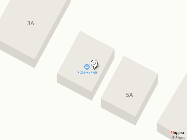 Мастерская у Демьяна на карте Минеральных Вод