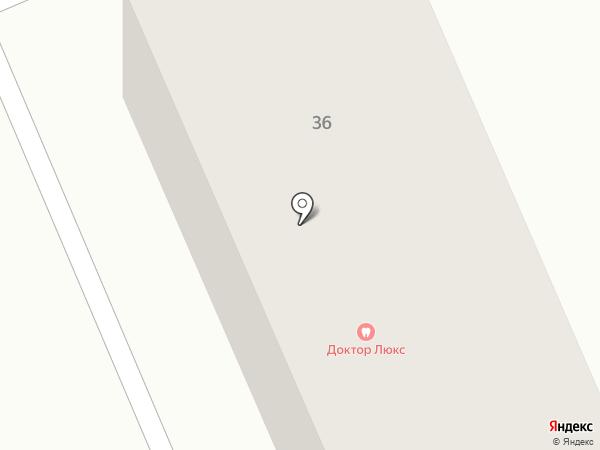 Доктор Люкс на карте Константиновской