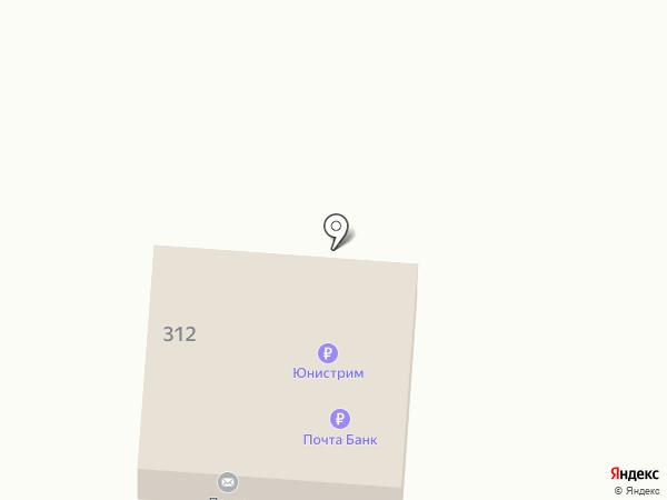 Почтовое отделение №1 на карте Александрийской