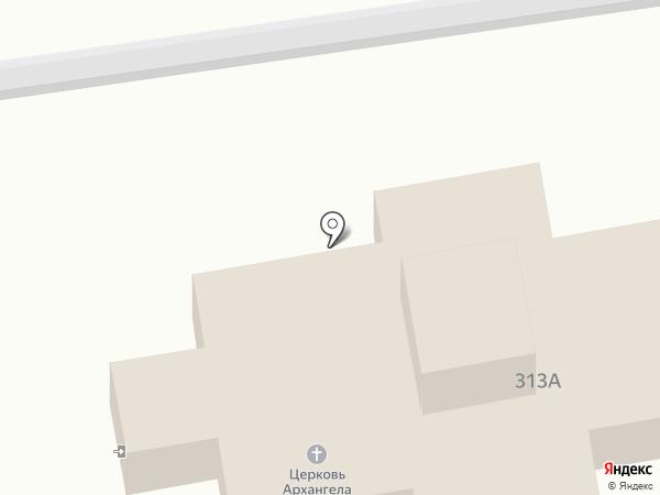 Храм Архангела Божия Михаила на карте Александрийской