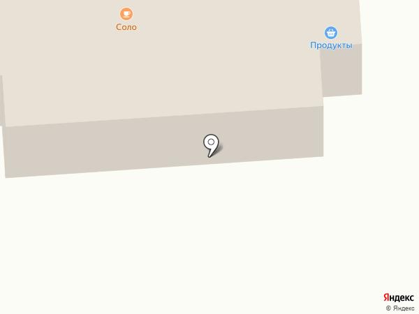Магазин автозапчастей на карте Пыры