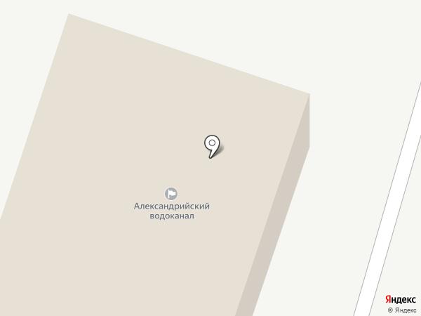 Аварийно-диспетчерская служба на карте Александрийской