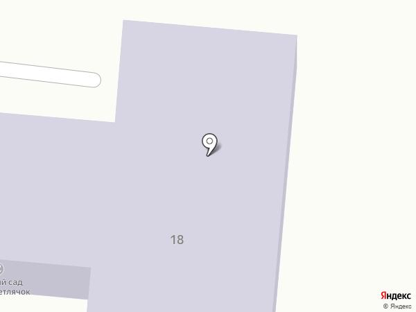 Детский сад №15 на карте Александрийской