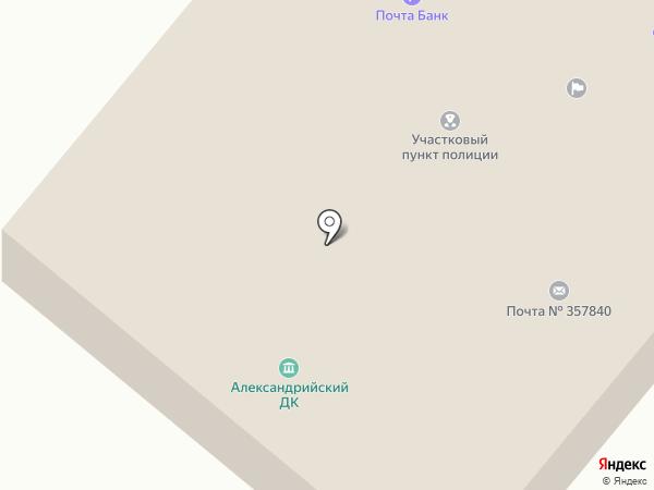 Сельский дом культуры на карте Александрийской