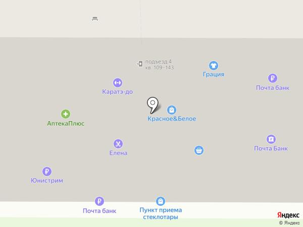 Почтовое отделение №39 на карте Дзержинска
