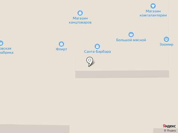 Зоомир на карте Дзержинска