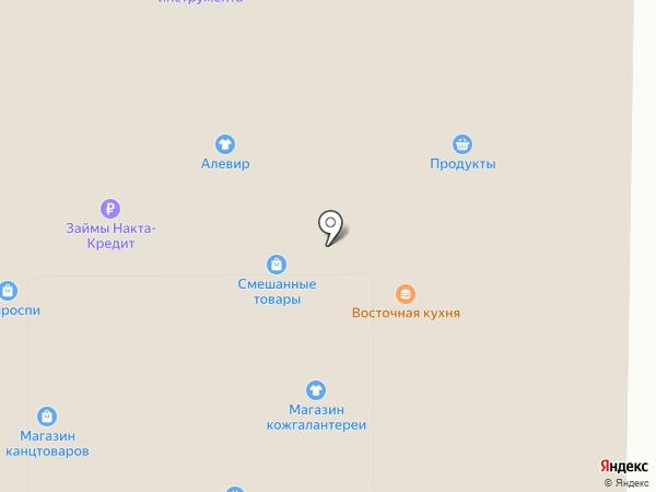 Бристоль экспресс на карте Дзержинска