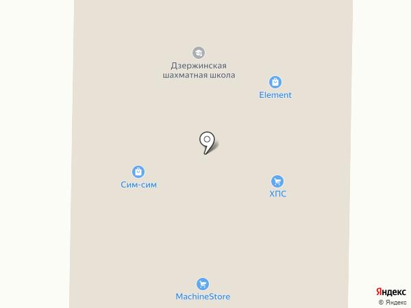 ХПС на карте Дзержинска