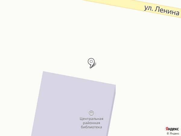 Детская музыкальная школа на карте Незлобной