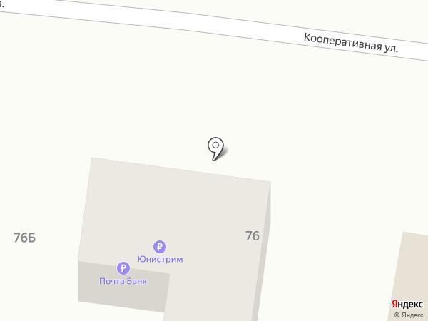Почтовое отделение на карте Незлобной