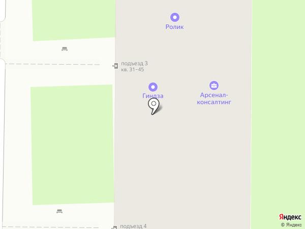 Колибри на карте Дзержинска