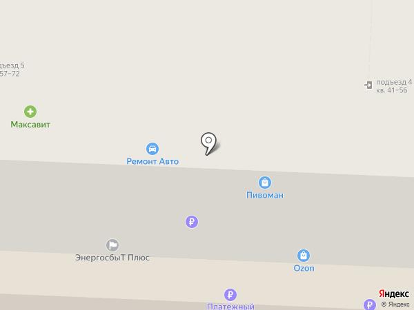 Почтовое отделение №33 на карте Дзержинска