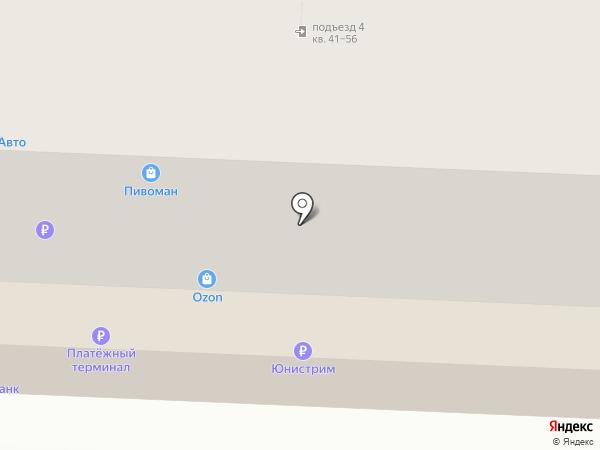 Магнит-Косметик на карте Дзержинска