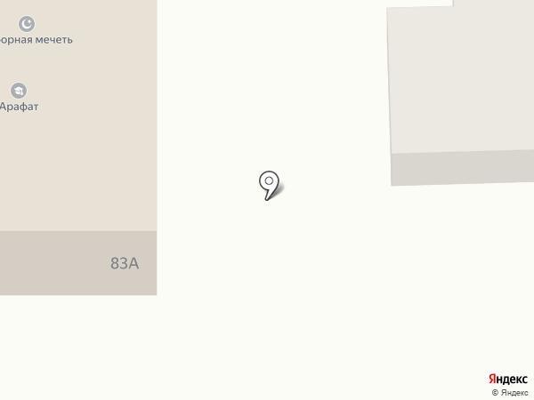 Соборная мечеть г. Дзержинска на карте Дзержинска