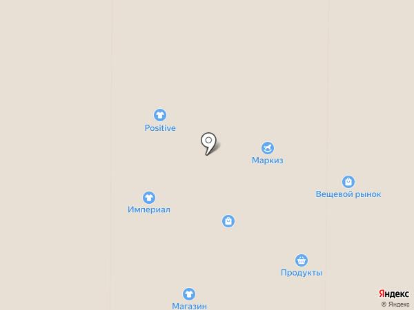 Банкомат, АКБ Мособлбанк на карте Дзержинска