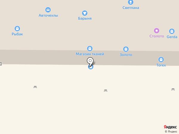 Светлана на карте Дзержинска