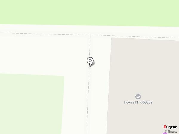 Почтовое отделение №2 на карте Дзержинска