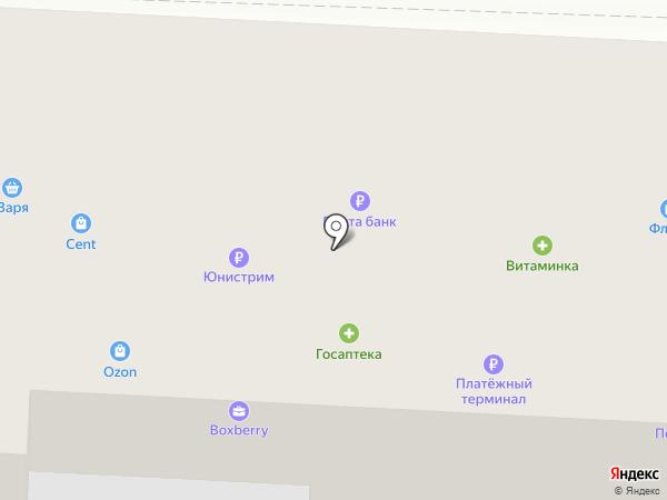 Витаминка на карте Дзержинска