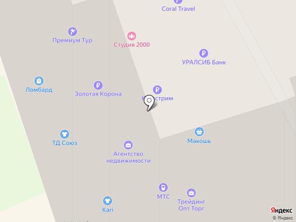 РосДеньги на карте Дзержинска