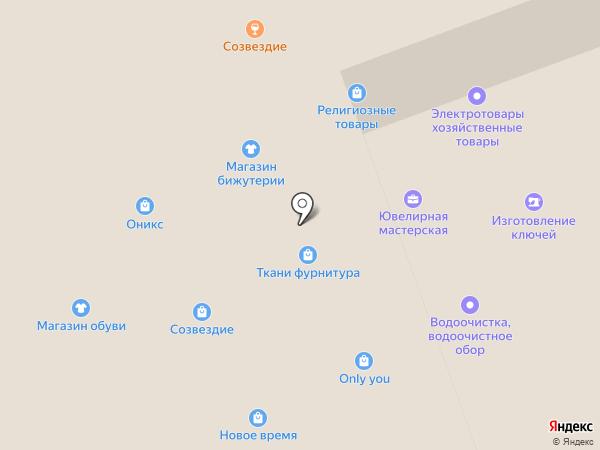 KASSIR.RU на карте Дзержинска