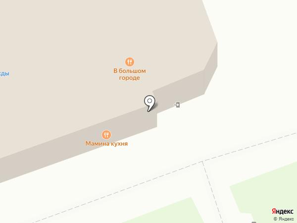 Мамина кухня на карте Дзержинска