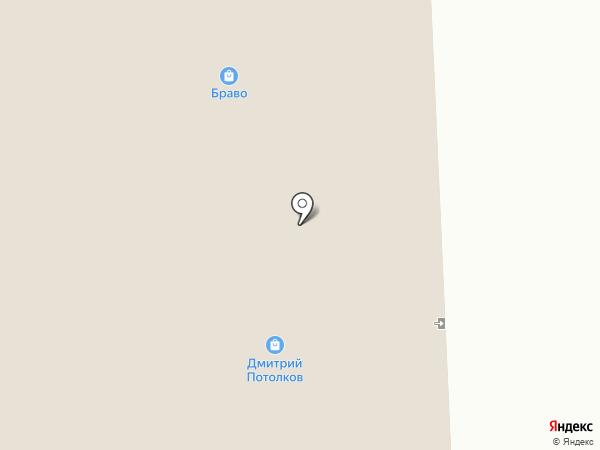 Hilding anders на карте Дзержинска