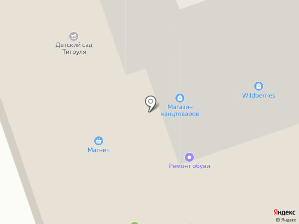 Маникюрный кабинет на карте Дзержинска