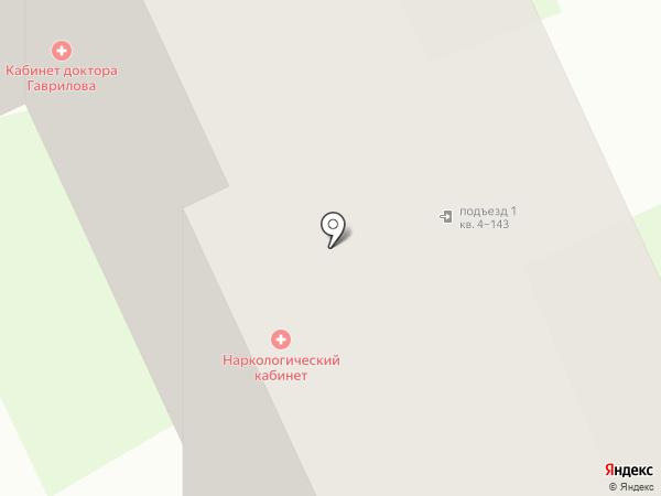 Детская городская поликлиника №10 на карте Дзержинска