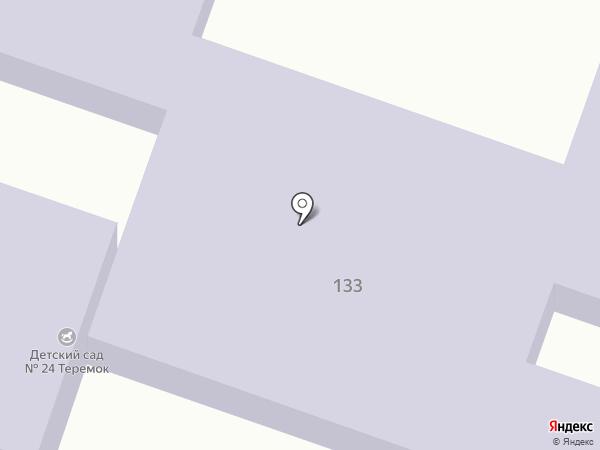 Детский сад №24 на карте Незлобной