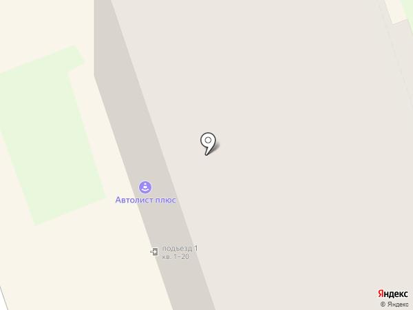 АВТОЛИСТ ПЛЮС, ЧОУ ДПО на карте Дзержинска