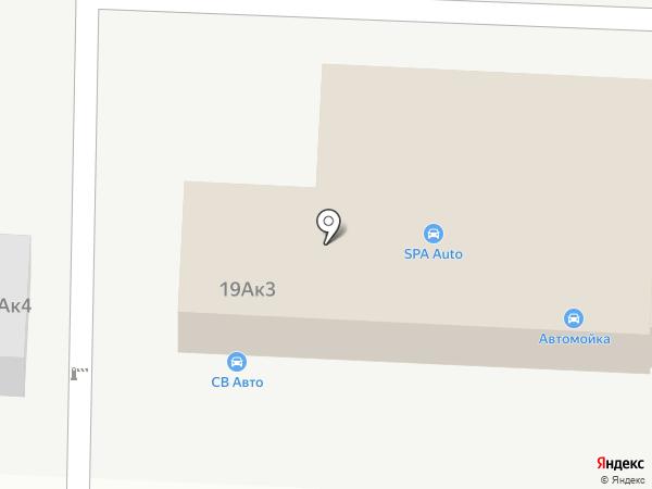 СТО на карте Дзержинска