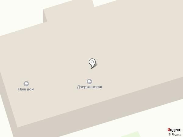 Наш дом на карте Дзержинска