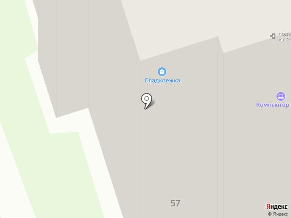 Компьютер Билд на карте Дзержинска